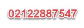 شماره متخصص ایمپلنت