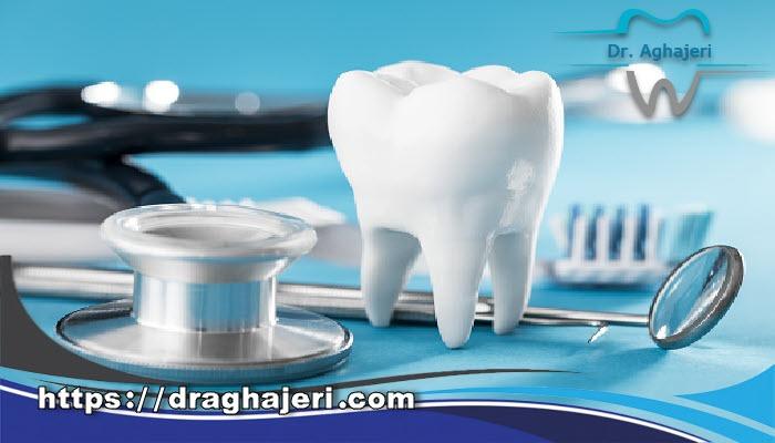 بیمه تکمیلی دندانپزشکی تامین اجتماعی