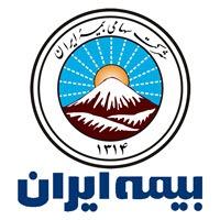 ایمپلنت بیمه ایران و خدمات آن